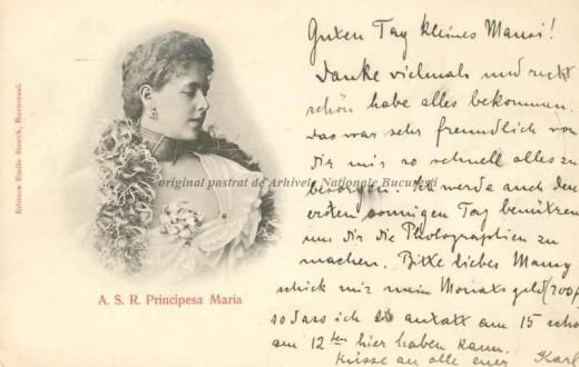 BU-F-01073-5-01458 Principesa Maria a României, -1899 (niv.Document)