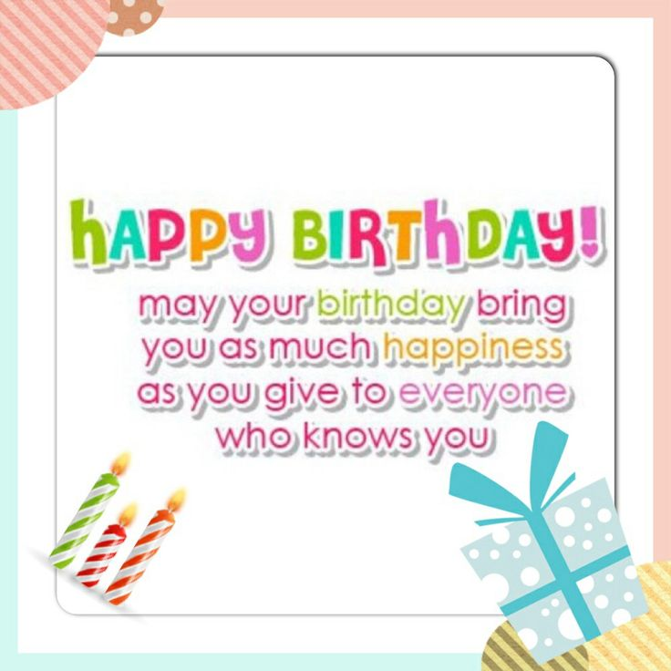 Quote Till The Wheels Fall Off: 1000+ Images About Happy Birthday On Pinterest