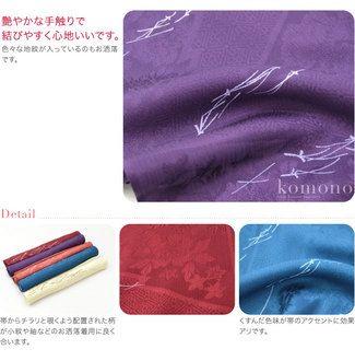 http://global.rakuten.com/en/store/753ya/item/10010263/