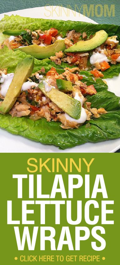 Creamy avocado, crunchy lettuce and cilantro spiced tilapia--what more could you want?!