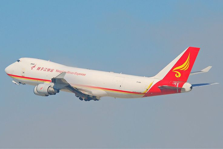 Atlas Air Worldwide announced the ACMI placement of a 747-400 freighter with Yangtze River Airlines, a subsidiary of the HNA Group, based in Shanghai, China.