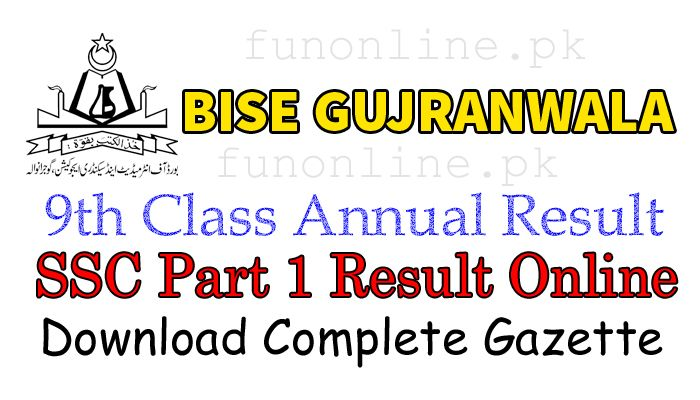 9th class result 2019 gujranwala board
