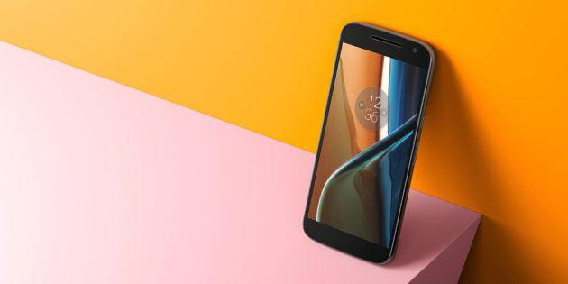 🔥 Bon plan : Le Lenovo Moto G4 à 164 euros au lieu de 229 euros - http://www.frandroid.com/bons-plans/372895_%f0%9f%94%a5-plan-lenovo-moto-g4-a-164-euros-lieu-de-229-euros #Bonsplans, #Lenovo, #Smartphones