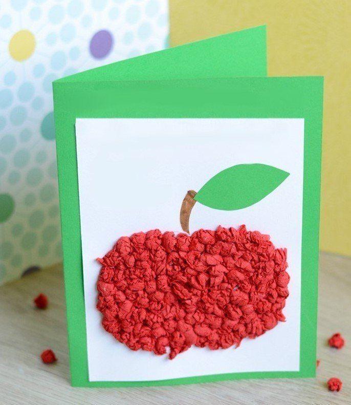 Мая, объемные открытки яблоки