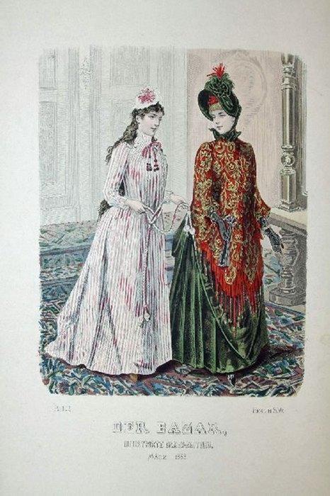 Der Bazar, Illustrirte Damen-Zeitung. März 1888. - [Modestich].: Berlin Kein Einband - Antiquariat Tautenhahn