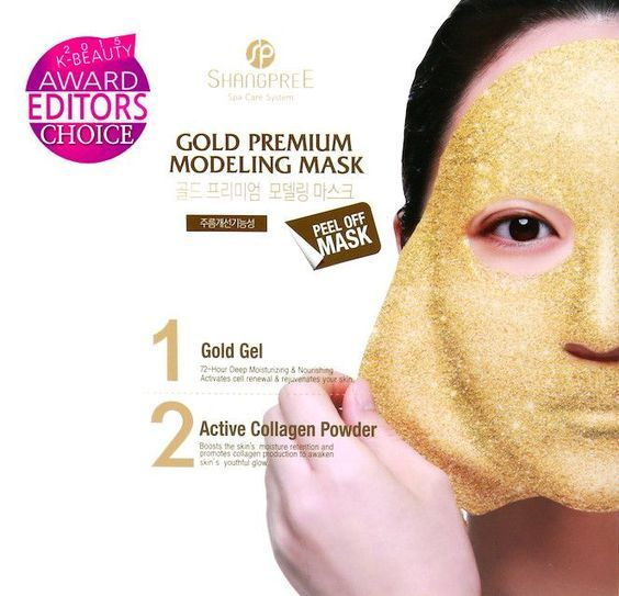 Clarifying Gold Natural Modeling Mask [Anskin]