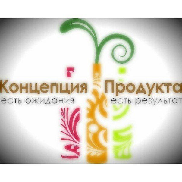 Концепция Продукта. Качественные продукты.: #логотип#вкусныенапитки#алтайскиепродукты#концепци...