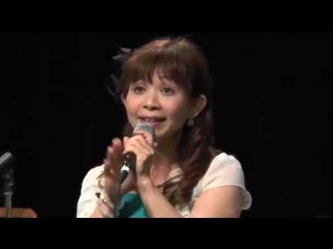 初恋は雲にのって〈山野さと子 ゲストライブ vol.2〉 - YouTube
