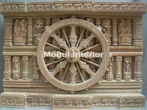 Vintage Antique Konarkwheel Wall Panel Hand Carved by MOGULGALLERY, $4000.00