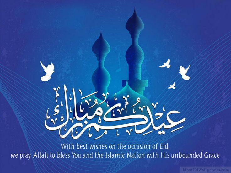 Download Australia 2016 Eid Al-Fitr Greeting - 47ba5bab6a90c4d73727a29e93ea200a--eid-mubarak-wishes-eid-mubarak-images  You Should Have_372096 .jpg