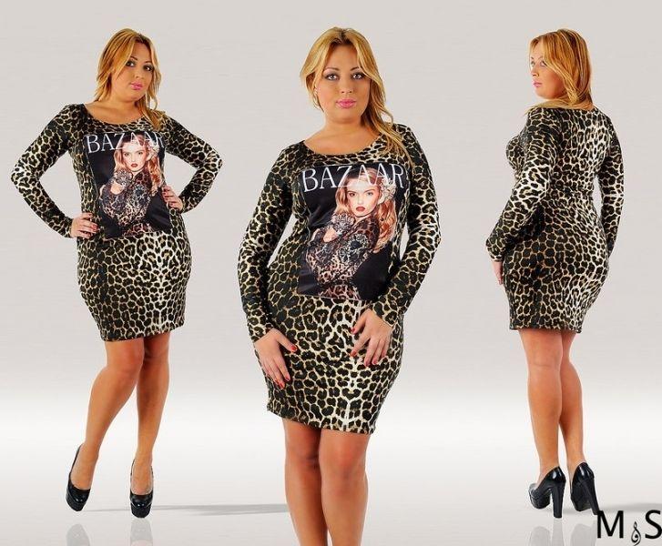 Платье женское обелагющее трикотажное леопардовое