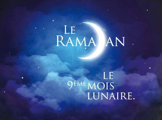 Ramadan 2017 Pdf
