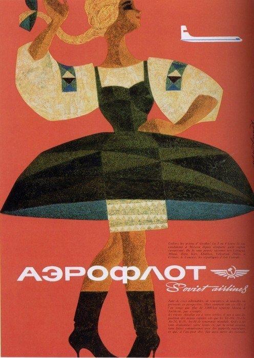 Aeroflot Soviet Airlines #travel #poster 1950s