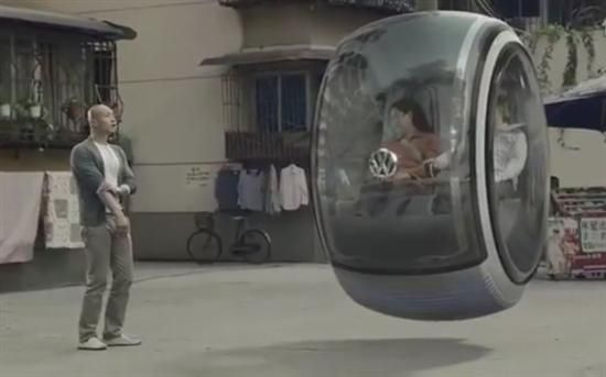 Chinese floating car by Volkswagen