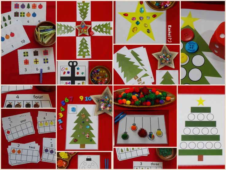 """A few more FREE Christmas Printables to use with children in the Early Years - from Rachel ("""",)"""