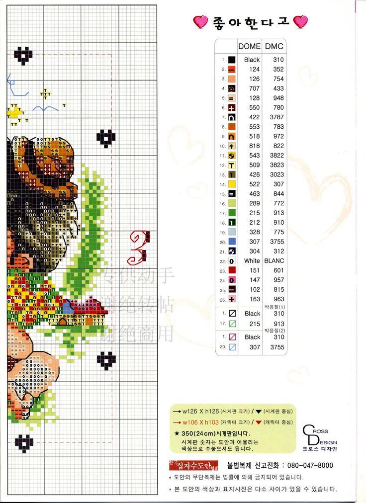 S3215+Immagine+2.jpg (1163×1600)