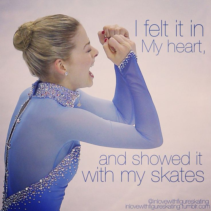 Figure Skating Quote/ Gracie Gold
