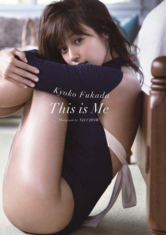 《深田恭子的比基尼小麦肌》双写真推出33岁身材超火辣