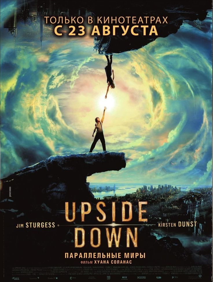 Upside Down - Interesting film that has a very strong video game world vibe.