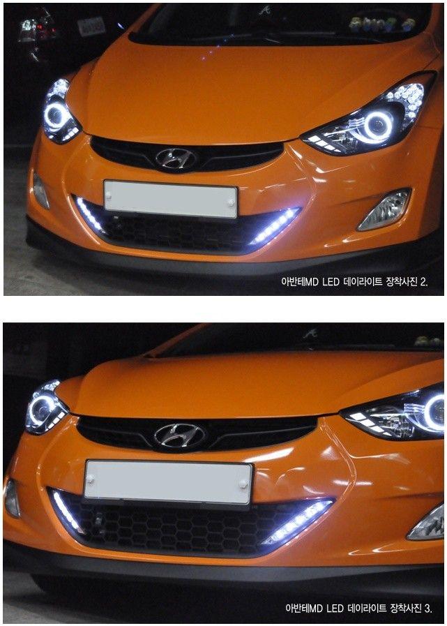 New New Hyundai AVANTE MD LED lamp Fog Light day Lights POWER LED Korea Premium quality