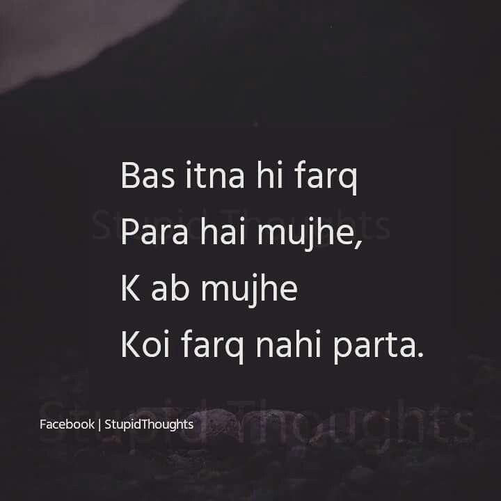 T Quotes Hindi