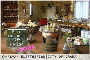#Drama #Halvah #sweets