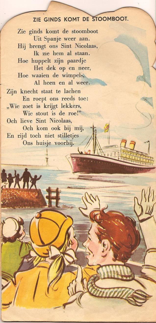 "Sinterklaas song ""Zie ginds komt de stoomboot"" from a vintage book."