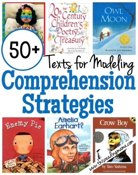 Need to read this later!!! 50+ Books for Modeling Comprehension Strategies | This Reading Mama