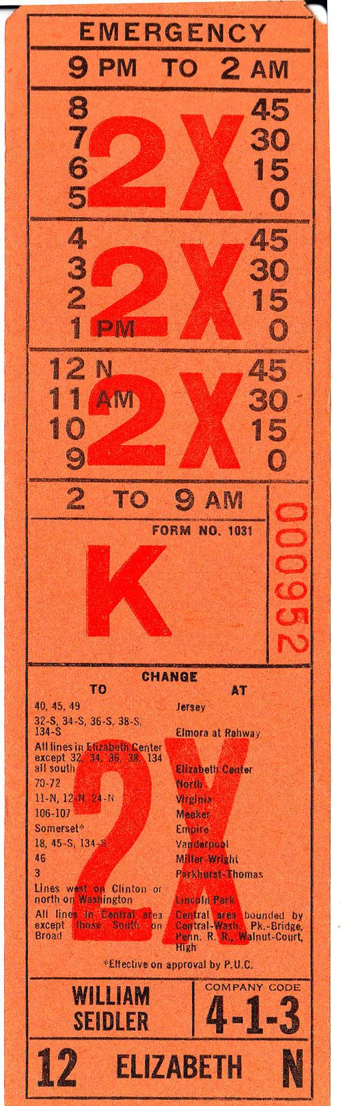 Front of bus transfer of William Seidler, one of the independent carriers exchanging transfers with Public Service Coordinated Transport of New Jersey (1960s)