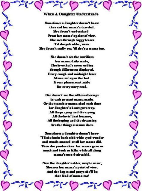 mother daughter poem, mother's day