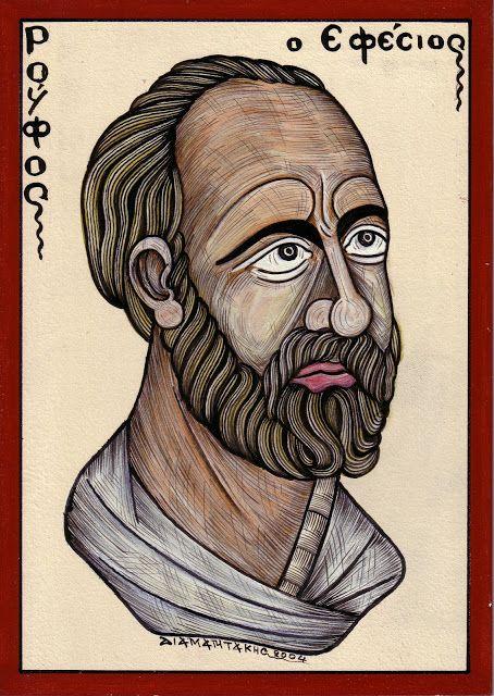 ΡΟΥΦΟΣ ο Εφέσιος...Rufos...