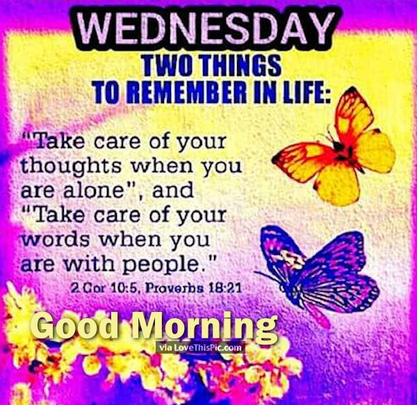 Happy Days Quotes Inspirational: Good Morning Wednesday Inspirational Quote Image