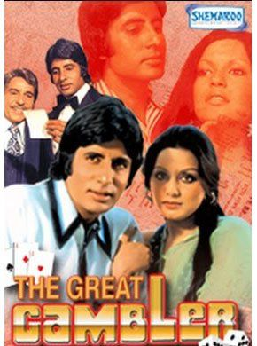 The Great Gambler Hindi Movie Online - Amitabh Bachchan, Zeenat Aman, Neetu Singh, Rahul Dev Burman, Madan Puri, Iftekhar and Utpal Dutt. Directed by Shakti Samanta. Music by Rahul Dev Burman. 1979 [A] ENGLISH SUBTITLE