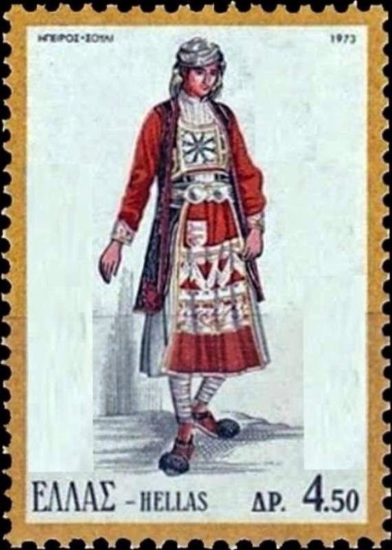 Γυναικεία φορεσιά του Σουλίου (1973). Συχνά εμφανίζεται με το όνομα καφτάνια, λόγω του καφτανιού, που είναι βασικό στοιχείο της φορεσιάς. Τα κύρια μέρη της φορεσιάς είναι: η φανέλλα, το πουκάμισο, το μισοφόρι, το μισοφούστανο, η φουστάνα, το καφτάνι, το ζουνάρι, η ζούνα, η ποδιά, τα τσουράπια και τα καντούρια. Τα μαλλιά τους τα έπλεκαν σε φαρδόκοσσα, την οποία στόλιζαν με το καρμπόνι και έδεναν το διστθιμέλι και τη μαγουλίκα, στολίζοντας με τα παγούνια. Στα κοσμήματα συναντάμε αλυσίδες με…