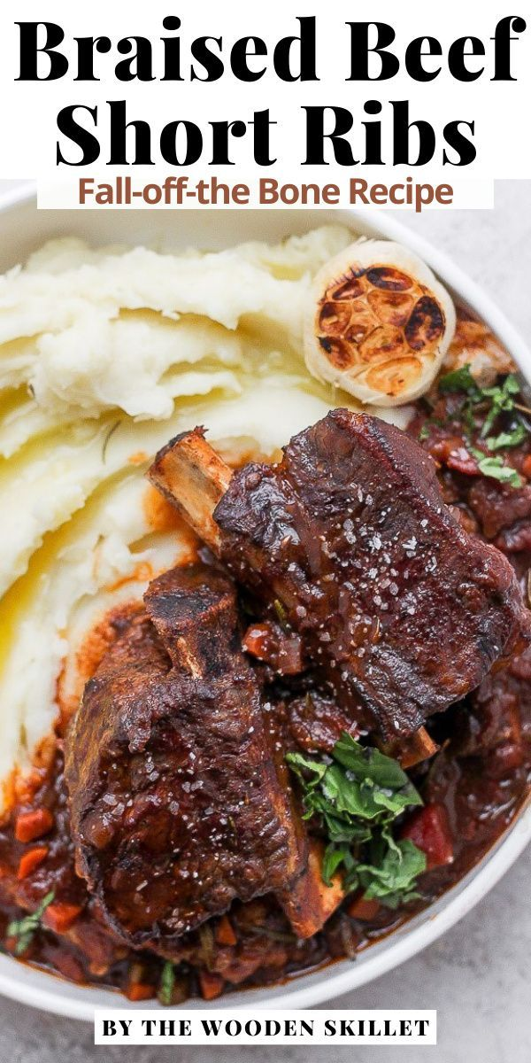 Braised Beef Short Ribs Recipe Beef Short Rib Recipes Healthy Beef Recipes Short Ribs