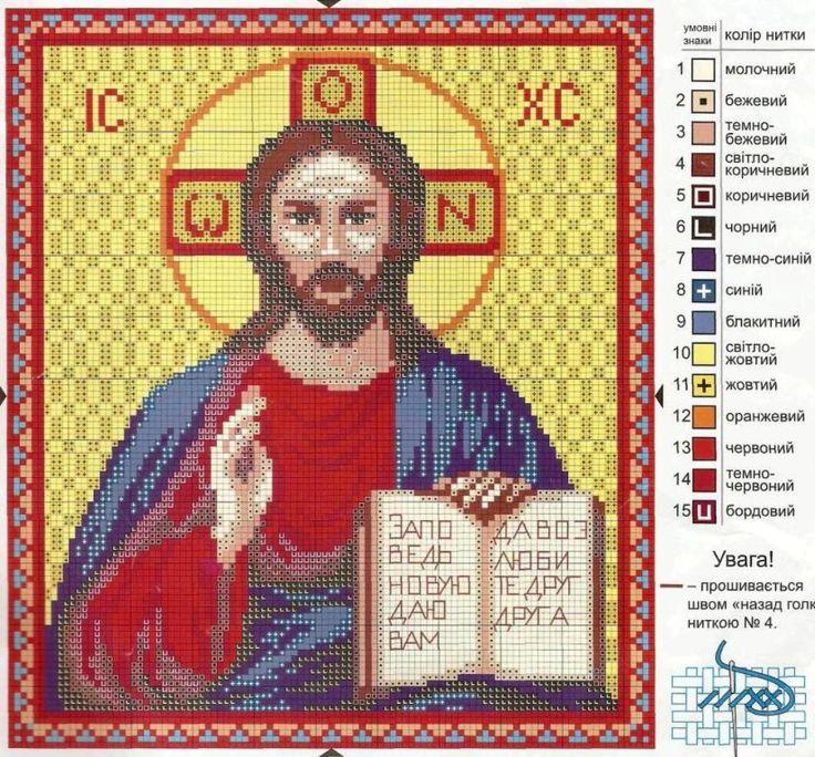 Вышивка мини икон крестом схемы