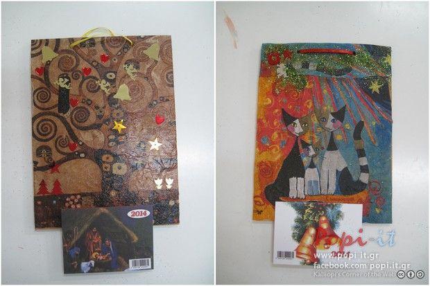 Χριστουγεννιάτικες κατασκευές από παιδιά - Χριστουγεννιάτικα ημερολόγια
