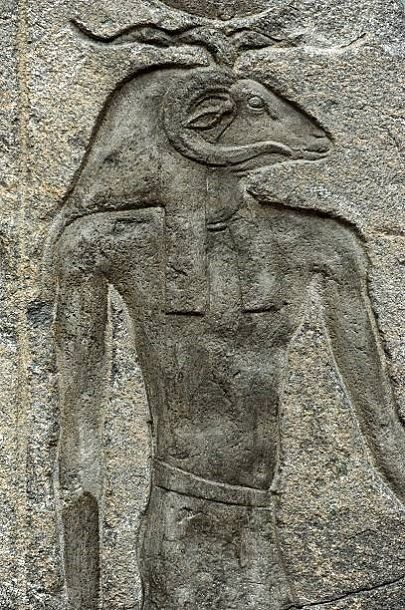 Relief of Banebdjedet Granite relief depicting…