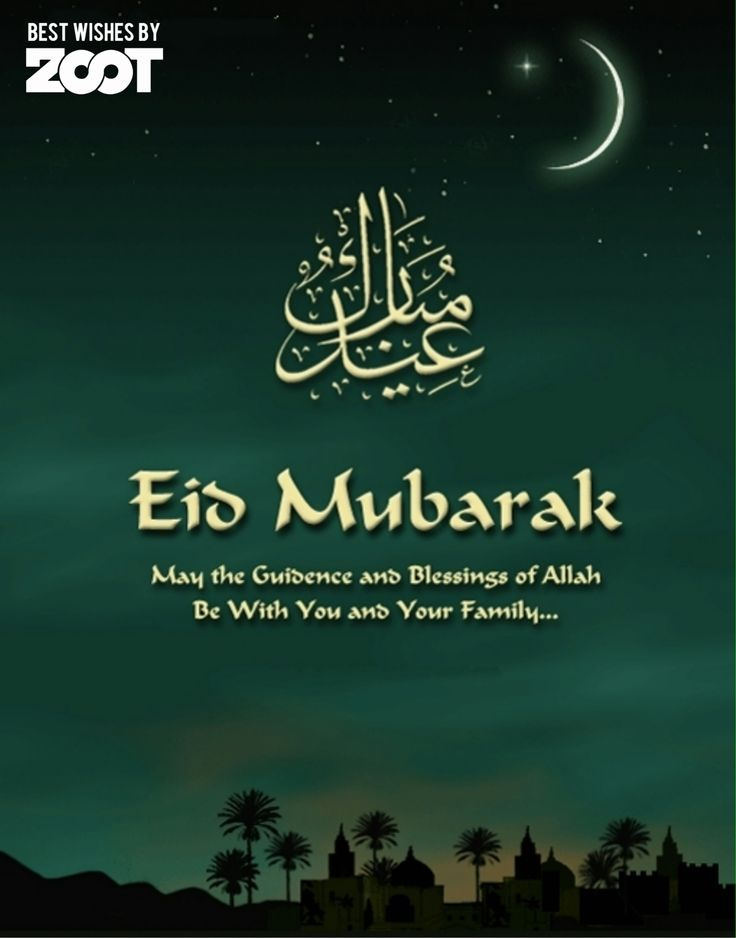 #EidMubarak to everyone , enjoy the festival . May the blessing of Allah fill your life with happiness, knowledge and all you desire .   #EID #RAMADAN #EIDI #HAPPYEID