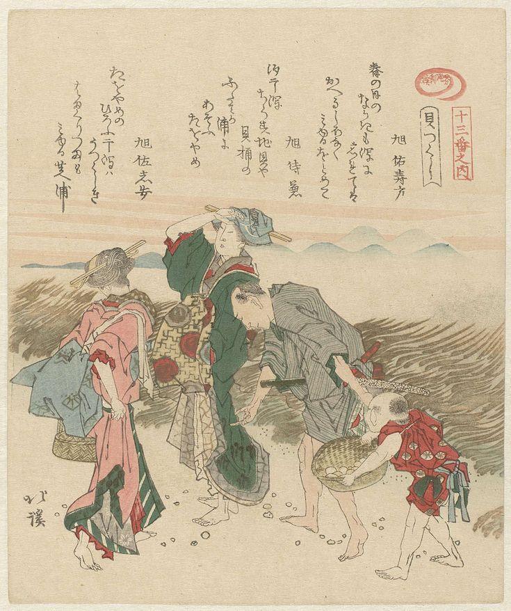 anoniem | Twee vrouwen, een man en een kind zoeken schelpen, mentioned on object Totoya Hokkei, c. 1890 - c. 1900 | Een familie verzamelt schelpen op het strand. De prent is een b-kopie.