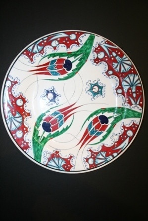 "12"" Turkish Ceramic Plate"