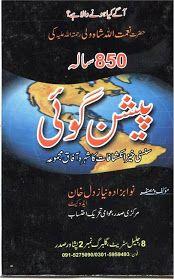 Slot gratis book of ra 2