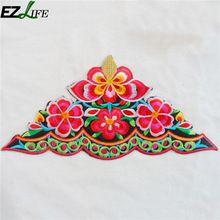 Chinese Stijl Applique Borduurwerk Bloem Patches Voor Kleding Kleding Parches Para La Ropa Bloem Sticker Patches voor Kleding(China)