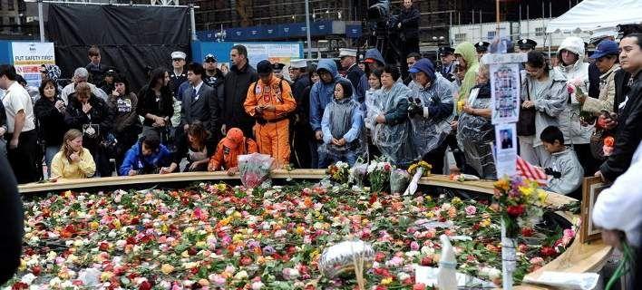 Σαουδική Αραβία κατά ΗΠΑ -Για το νόμο που επιτρέπει διεκδίκηση αποζημιώσεων για τα θύματα της 11ης Σεπτεμβρίου