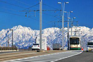 「気持ちよく晴れ渡った今日の富山。」のYahoo!検索(リアルタイム) - Twitter(ツイッター)、Facebookをリアルタイム検索