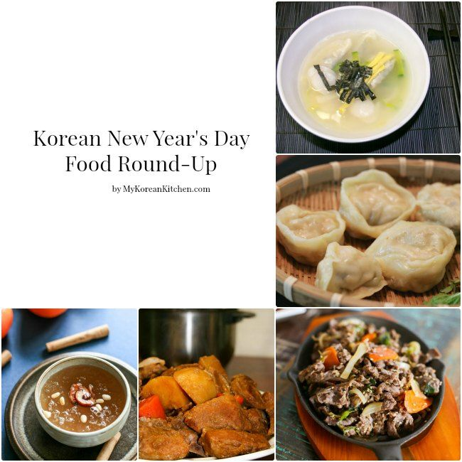 Korean New Year's Day Food Round-Up | MyKoreanKitchen.com