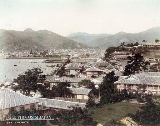 外国人居留地 1880年代の長崎 Nagasaki Bay