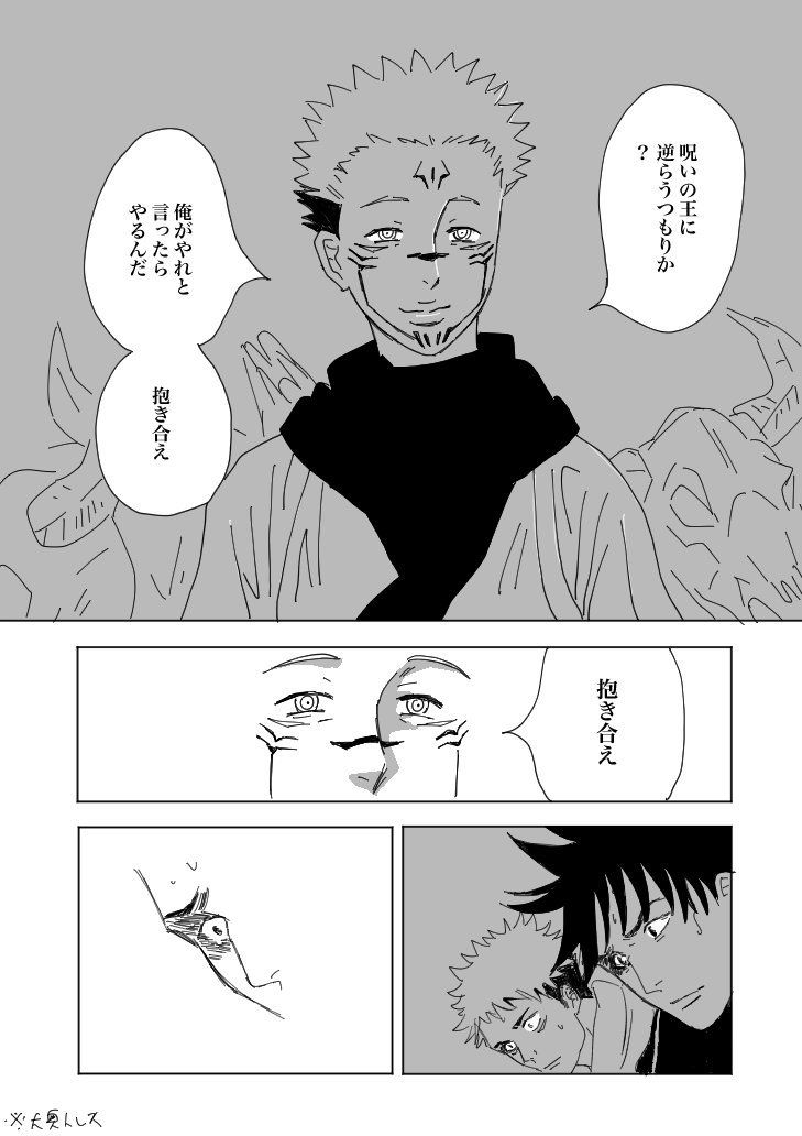 みねお on twitter manga pics humanoid sketch