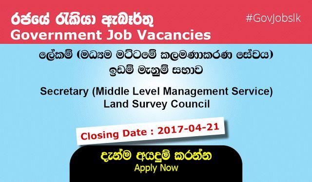 "Sri Lankan Government Job Vacancies at Land Survey Council for Secretary (Middle Level Management Service). Post of Secretary in the ""Middle Level Management Service"" Group - Land Survey Council"
