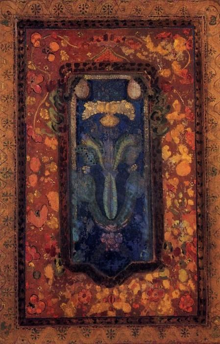 18 best images about alfombras on pinterest antiques for Affordable furniture redcar